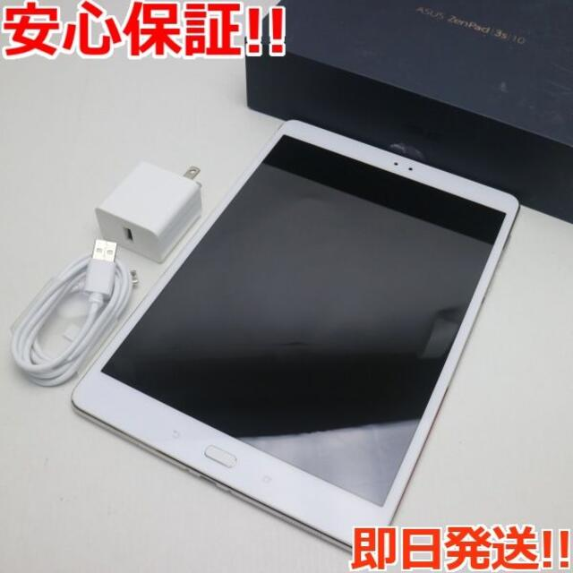 ZenPad(ゼンパッド)の超美品 ZenPad 3S 10 Z500M シルバー  スマホ/家電/カメラのPC/タブレット(タブレット)の商品写真