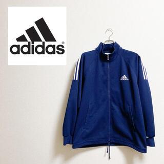 アディダス(adidas)の【90s】アディダス  オーバーサイズトラックジャケット サイズL(ジャージ)