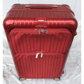 リモワ(RIMOWA)のリモワ サルサデラックス ボレロ マルチホイール4輪の商品です。(スーツケース/キャリーバッグ)