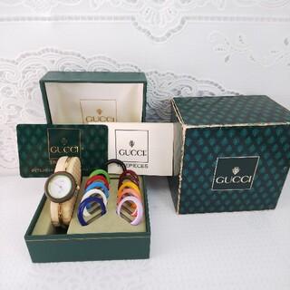 Gucci - グッチ 腕時計 チェンジベゼル 稼働品 5235602