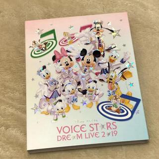 ディズニー声の王子様 VOICE STARS DREAMLIVE2019