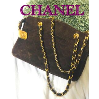 CHANEL - シャネル CHANEL 正規品 スェード  チェーン バッグ