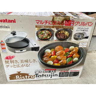 イワタニ(Iwatani)の【未使用品☆】 イワタニカセットフー ビストロの達人Ⅱ CB-GP-2(調理機器)