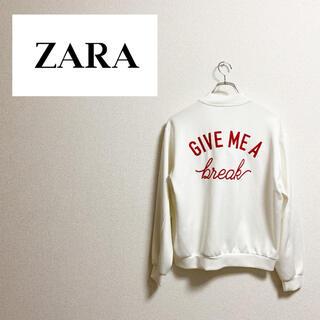 ザラ(ZARA)の【未使用品】ZARA ノーカラージャケット サイズS(ノーカラージャケット)