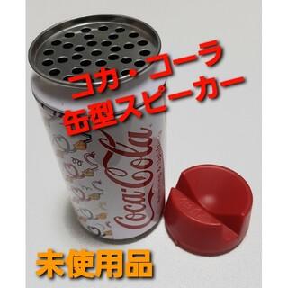 コカコーラ(コカ・コーラ)のお値下げ!☆激レア☆未使用品チームシャチホココカ・コーラの缶型スピーカー(スピーカー)