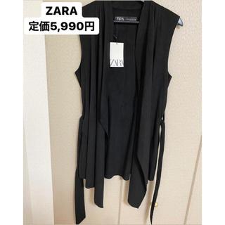 ザラ(ZARA)の新品タグ付き ZARA ザラ 黒ベストジレ (USA XS)(ベスト/ジレ)