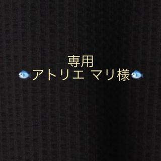バンヤードストーム(BARNYARDSTORM)の未使用*佐田真由美さん着用 BARNYARDSTORM フラワープリントスカート(ロングスカート)
