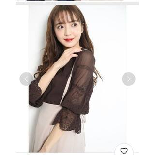 Rirandture - リランドチュール カットワーク刺繍袖透けニット ベージュ
