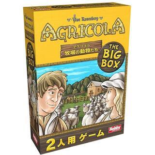 ホビージャパン(HobbyJAPAN)の【新品・未開封】アグリコラ:牧場の動物たち THE BIG BOX 日本語版(その他)
