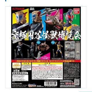 究極円谷怪獣博覧会ゴモラ(登場ver)モンパクウルトラマンアルティメットルミナス