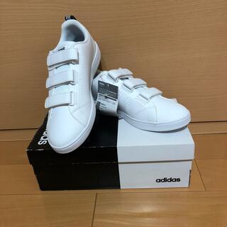 adidas - VALCLEAN2 CMF