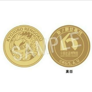 集英社 - 鬼滅の刃 京ノ御仕事弐 記念メダル 煉獄杏寿郎 京都 コラボ 記念コイン
