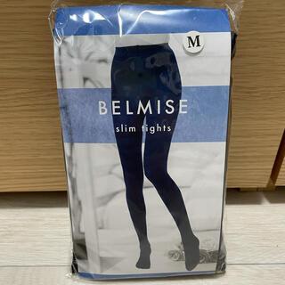 ベルミス スリムタイツ BELMISE Mサイズ