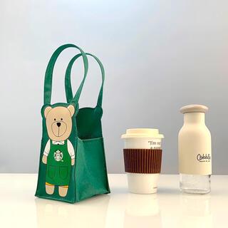 Starbucks Coffee - 台湾スターバックス 台湾限定 ベアリスタ ドリンクバッグ タンブラーバッグ 台湾