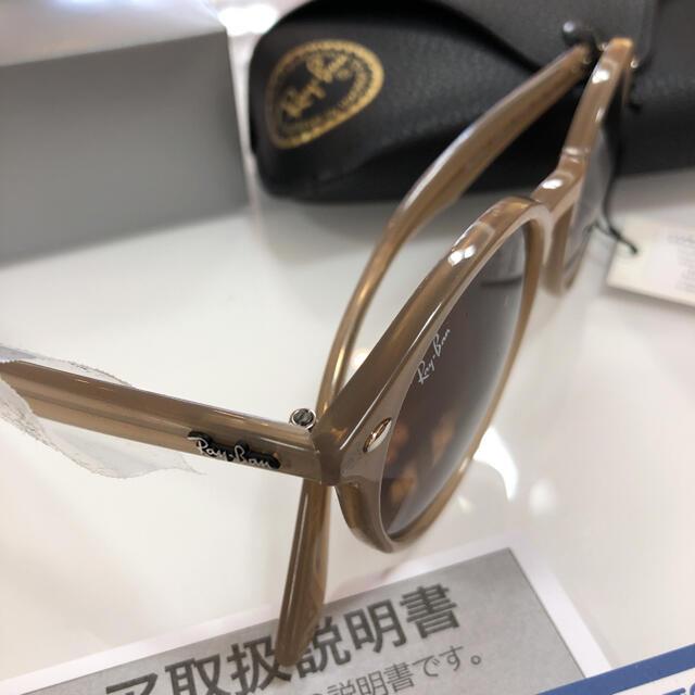 Ray-Ban(レイバン)のレイバン RB2180F 616613 RB2180 サングラス Ray-Ban レディースのファッション小物(サングラス/メガネ)の商品写真