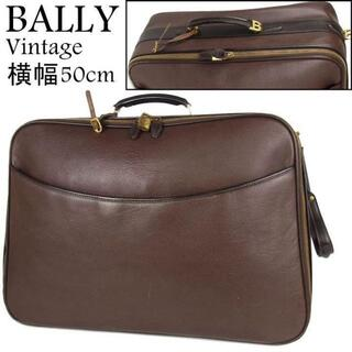 バリー(Bally)のバリー ヴィンテージ 横幅50cm スーツ キャリー ケース バッグ 旅行かばん(スーツケース/キャリーバッグ)