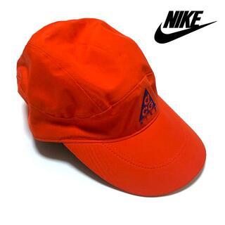 NIKE - 新品 ナイキ ACG テイルウインド キャップ 帽子 ゴアテックス アウトドア