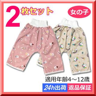 防水 おねしょズボン パンツ 2枚セット ケット ガード パジャマ 女の子(トレーニングパンツ)