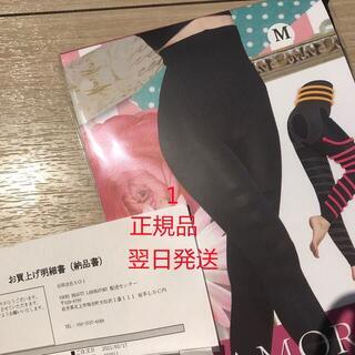 """""""人気""""グラマラスパッツ Mサイズ 1枚"""