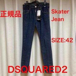 ディースクエアード(DSQUARED2)の正規 DSQUARED2 Skater Jean Y031(デニム/ジーンズ)