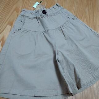 ラグマート(RAG MART)のキュロットスカート100(パンツ/スパッツ)