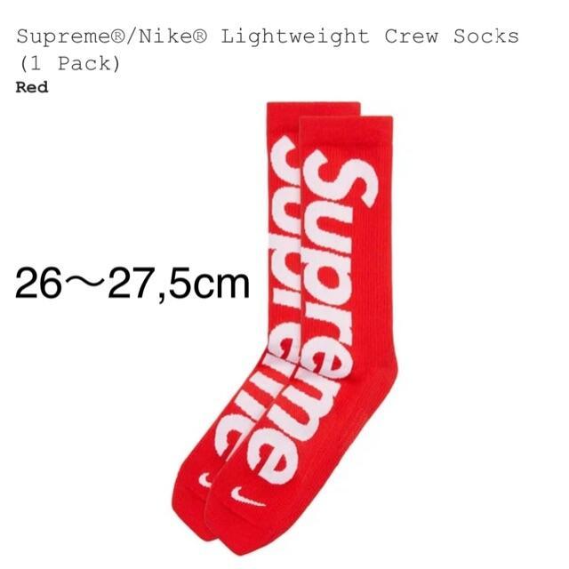 Supreme(シュプリーム)のSupreme / Nike lightweight crew socks メンズのレッグウェア(ソックス)の商品写真