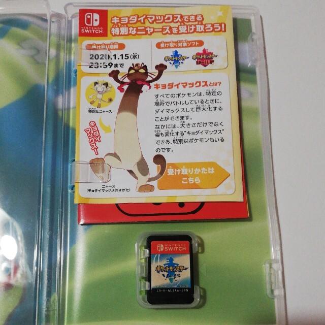 Nintendo Switch(ニンテンドースイッチ)のゆ様専用 エンタメ/ホビーのゲームソフト/ゲーム機本体(家庭用ゲームソフト)の商品写真