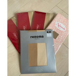 シャルレ(シャルレ)のrenoma  CHARLE  ストッキング5足 日本製 まとめ売り(タイツ/ストッキング)