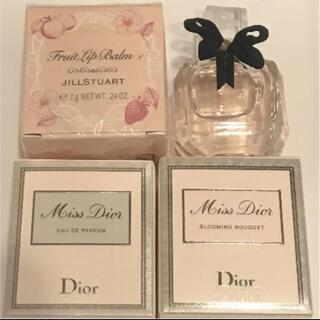 Dior - 新品 ディオール イヴサンローラン ジルスチュアート 香水 グロス