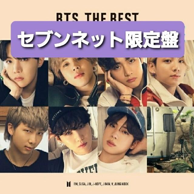 防弾少年団(BTS)(ボウダンショウネンダン)のBTS,THE BEST セブンネット限定盤 film out ベストアルバム エンタメ/ホビーのCD(K-POP/アジア)の商品写真