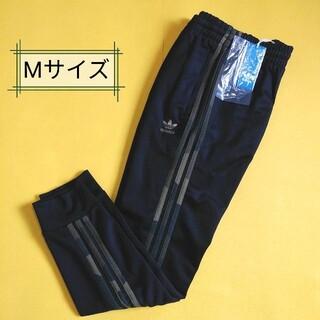 アディダス(adidas)のadidas アディダス トラックパンツ、ジョガーパンツ、ジャージ、Mサイズ(その他)