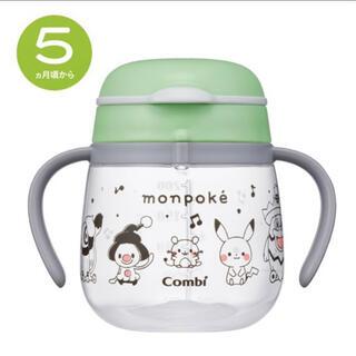 コンビ(combi)のラクマグ はじめてマグ モノポケ 5ヶ月から(マグカップ)