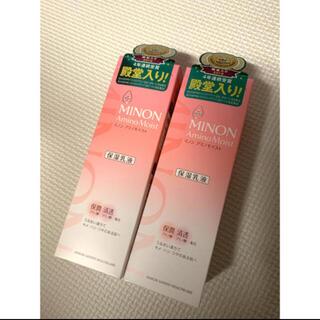 MINON - ミノン 保湿乳液 2本