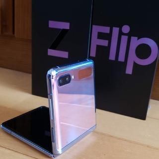 Galaxy - 香港版 Galaxy Z Flip 純正革カバー付き 【やや難あり】