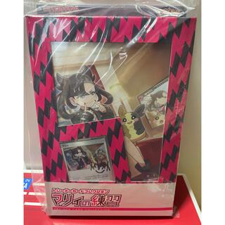 ポケモン - ポケモンカード マリィの練習 未開封 1 Box