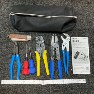 ホーザン(HOZAN) 電気工事士技能試験工具セット(資格/検定)