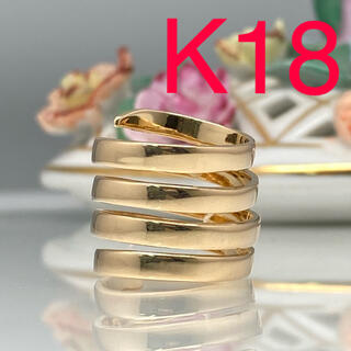 K18 イエローゴールド 渦巻き型 リング SCHERRER