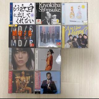 【レンタル落ち】CD アルバム まとめ売り 10枚セット