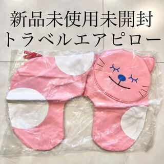 インサートエアピロー エアーピロー トラベル ネック 旅行用枕 猫 ねこ ピンク(旅行用品)