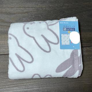 シマムラ(しまむら)のしまむら ミッフィー  タオルケット シングルサイズ 1枚 (毛布)