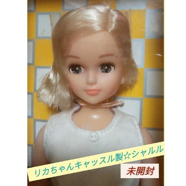 リカちゃんキャッスル エンタメ/ホビーのおもちゃ/ぬいぐるみ(キャラクターグッズ)の商品写真