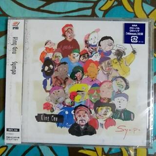 Sympa/King Gnu(ポップス/ロック(邦楽))