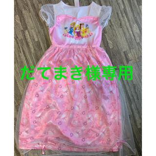 ディズニー(Disney)のディズニープリンセス ドレス 130cm(ドレス/フォーマル)