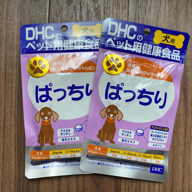 DHC(ディーエイチシー)のDHC 愛犬用 ぱっちり60粒 サプリ その他のペット用品(犬)の商品写真