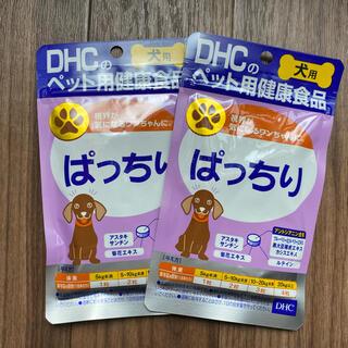 DHC - 愛犬用 ぱっちり60粒 サプリ