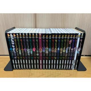 角川書店 - 多重人格探偵サイコ 全24巻+1冊
