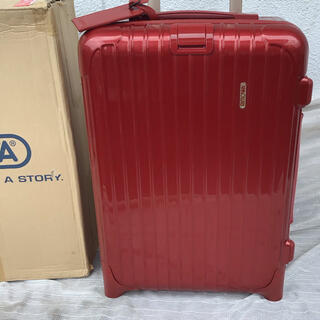 リモワ(RIMOWA)のリモワ サルサデラックス機内持込サイズ2輪の商品です。(スーツケース/キャリーバッグ)