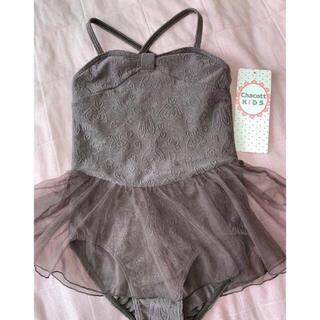 CHACOTT - 新品チャコットスカート付きレオタード120 バレエ