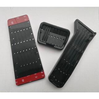 自動車部品と、耐久性があり簡単に取り付け可能なフットペダル