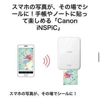 Canon - 【新品未開封】スマホ用プリンタ Canon iNSPiC